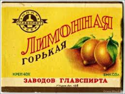 Салат из <b>огурцов</b> со <b>сладким</b> перцем и луком (венгерская <b>кухня</b> ...