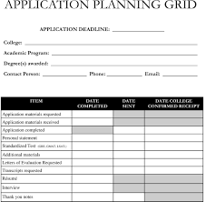 planning on applying to graduate school use this application app