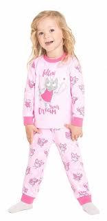 <b>Пижама</b> для девочки <b>Barkito Сновидения</b>, розовая с рисунком ...