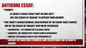 antigone essay prompts durdgereport web fc com antigone essay prompts