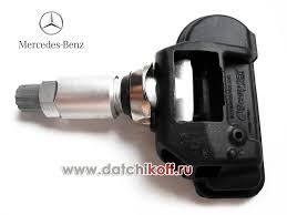 A0009050030 <b>датчик давления</b> воздуха <b>шин</b> купить по низкой цене