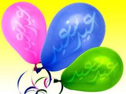 عيد الَأضحي المبارك_ كل عام وأنتم بخير Images?q=tbn:ANd9GcSvTrtrYSRouaw40jREFwOC5dYntV-hXIBj_lGoWKYcRwSv-l_bWQ