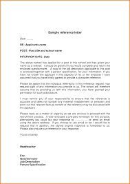 9 business letter sample doc quote templates saturday 14th 2017 business letter