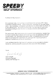 self recommendation letter recommendation letter 2017 self recommendation letter