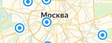 Аксессуары для аудио- и видеотехники — купить на Яндекс ...