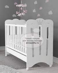 <b>Micuna</b> Meghan <b>кроватка</b> - купить в интернет-магазине Annapolly ...