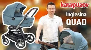 <b>Inglesina</b> QUAD - видео обзор детской <b>коляски</b> 4 в 1 премиум ...