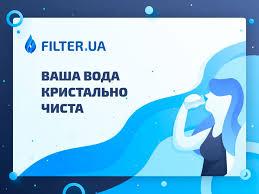 <b>Фильтры для воды BWT</b> - купить фильтры BWT в Киеве и ...