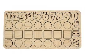 <b>Деревянная игрушка Tau Toy</b> Обучающий набор Арифметика ...