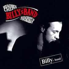 <b>Billy's Band on</b> Apple Music
