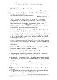 tale essay handmaids tale essay