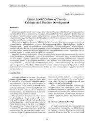 oscar lewis culture powerty poverty concept