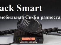 <b>Рация Optim Voyager</b> купить в Кемеровской области на Avito ...