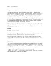 vcu essay admissions topics