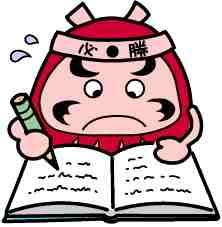 Kết quả hình ảnh cho hoc kanji
