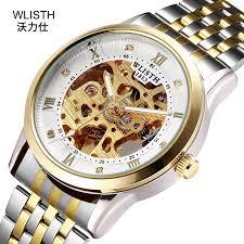 <b>WLISTH</b> Men Automatic mechanical Luminous Waterproof Watch ...