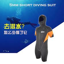 5mm <b>Neoprene Scuba</b> Front Zipper <b>Diving Wetsuit</b> With Hood Short ...