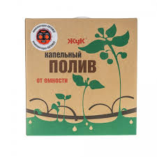 Набор <b>капельного полива Жук</b> на 60 растений от ёмкости с ...