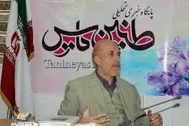 استاد سید هاشم میرلوحی