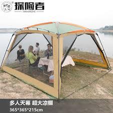 New big space high quality <b>Sunscreen</b> Anti mosquito <b>Rainproof</b> ...