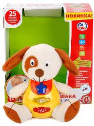 """Обучающая <b>игрушка</b> """"Собака"""" <b>ТМ</b> """"<b>Умка</b>"""" <b>Умка</b> 8947278 в ..."""