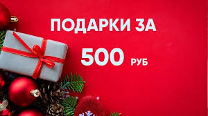 Fox Pro ремонт телефонов, планшетов Кемерово's products – 48 ...