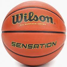 <b>Мяч баскетбольный Wilson Sensation</b> SR 295 размер 5, 7 ...