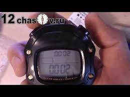 Cекундомер <b>CASIO HS</b>-<b>80TW</b>-<b>1E</b> купить в Spb-<b>Casio</b>.ru - Санкт ...