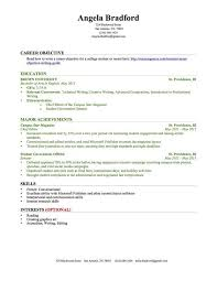 sample resume for summer job college student with no experience college sample resume