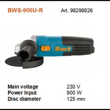 <b>BORT</b> BWS-900U-R Angle Grinder