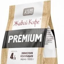 Закупка <b>Живой Кофе</b> 3/2018. Совместные покупки