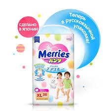MERRIES <b>Трусики</b>-<b>подгузники для детей</b> большие 12-22 кг, 38 шт