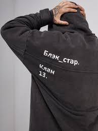 Black Star Wear, Галерея, Маршала Жукова, 8, Ставрополь — 2ГИС