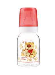 <b>Cheerful Animals</b> Bear Designed Bottle - Buy Online in Antigua and ...