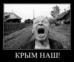 """Российская власть отказывается вернуть $8 млрд, """"позаимствованных"""" у своих пенсионеров - эти деньги потратили на оккупацию Крыма - Цензор.НЕТ 2283"""
