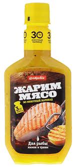 <b>Костровок маринад для рыбы</b> с лимоном и травами, 300 мл ...