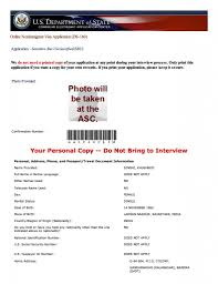 ds sample form collegepond ds 160 form 1