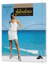 <b>Колготки FILODORO</b> ABSOLUTE SUMMER <b>8</b> купить за 291.20 руб ...