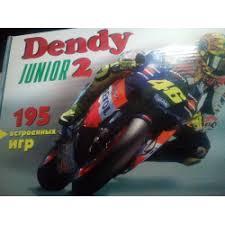 Отзывы о <b>Игровая приставка Dendy junior</b> 2