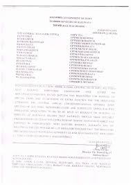 all sc st railway employees association recovery of membership fee through monthly salary of staff