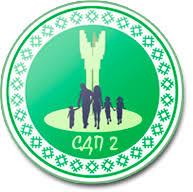 Сыктывкарская <b>детская</b> поликлиника №<b>2</b>