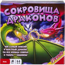 <b>Настольная игра Trends</b> Сокровища драконов, артикул: 90200 ...