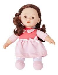 Кукла мягконабивная в розовом <b>платье ONE TWO</b> FUN - купить по ...