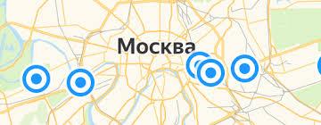 «<b>Прищепки для белья</b>, 10 шт» — Результаты поиска — Яндекс ...