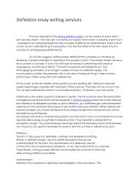 cover letter examples of exemplification essays examples of cover letter illustrative essay extended definition outline example paperexamples of exemplification essays extra medium size
