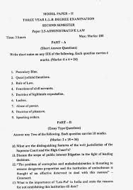 lawdetails pot in 2014 model paper 2 page 1
