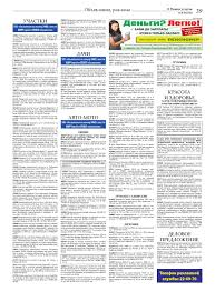 Газета КВУ №50 от 16 декабря 2015 г. by kvu kvu.su - issuu