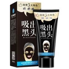 <b>Маска</b>-<b>пленка</b> для кожи <b>лица</b> Black Mask Черная от черных точек