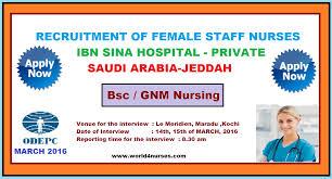 world4nurses recruitment of female staff nurses to ibn sina a private hospital ibn sina hospital college for medical studies jeddah kingdom of saudi arabia requires the female staff nurse the following