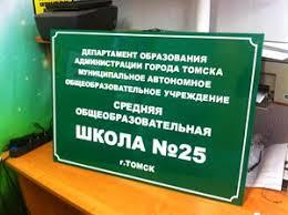 """<b>Табличка</b> """"<b>Не курить</b>"""" — <b>Таблички</b> и знаки — Каталог ..."""